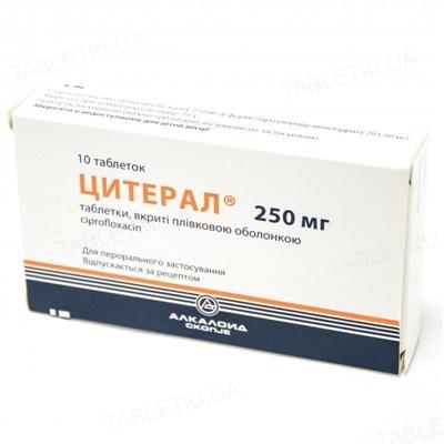 Цитерал таблетки, п/плен. обол. по 250 мг №10