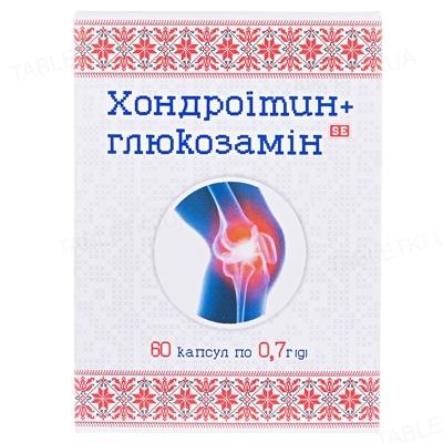 Хондроитин + глюкозамин Фармаком капсулы по 0.7 г №60