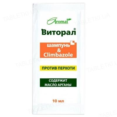 Шампунь Виторал с климбазолом против перхоти по 10 мл №10 в саше