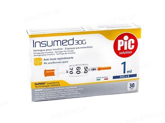 Шприц инсулиновый 1 мл Insumed 30G (0,30 x 8.0 мм), 30 штук