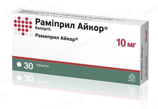 Рамиприл Айкор таблетки по 5 мг №30 (10х3)