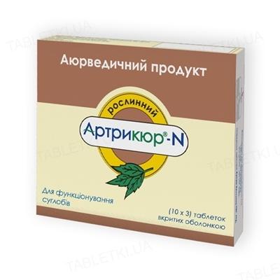 Артрикюр N таблетки, п/о №30 (10х3)