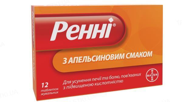 Ренни с апельсиновым вкусом таблетки жев. №12