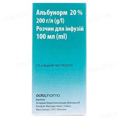Альбунорм 20% раствор д/инф. 20 % по 100 мл во флак.