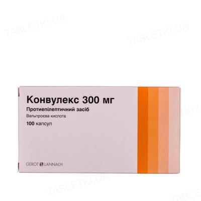 Конвулекс 300 мг капсулы по 300 мг №100 (20х5)