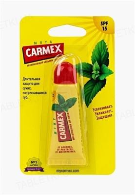 Бальзам для губ Carmex SPF15 со вкусом Мяты, 10 г в тубах