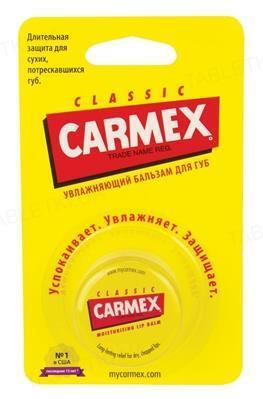 Бальзам для губ Carmex Классический, 7,5 г в банках