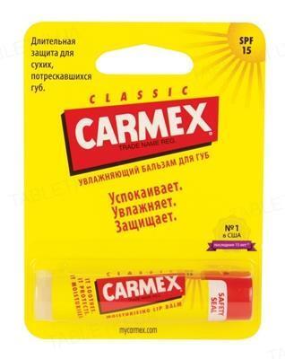 Бальзам для губ Carmex Классический, 4,25 г в стиках