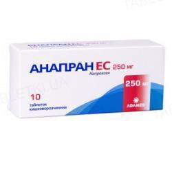 Анапран ЭС таблетки киш./раств. по 250 мг №10