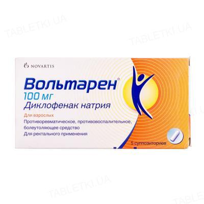 Вольтарен суппозитории по 100 мг №5