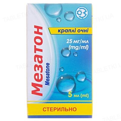 Мезатон капли глаз. 25 мг/мл по 5 мл во флак. с крыш.-кап.