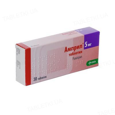 Амприл таблетки по 5 мг №30 (10х3)