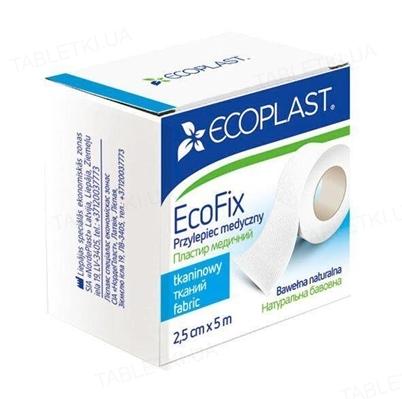 Пластырь медицинский Ecoplast EcoFix (ЭкоФикс) на тканой основе 2,5 см х 5 м, бумажн. упак.