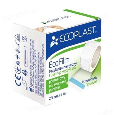 Пластырь медицинский Ecoplast EcoFilm (ЭкоФилм) на полимерной основе, водостойкий 2,5 см x 5 м, бумажн. упак.