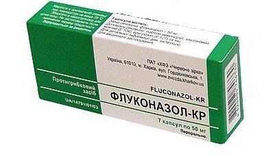 Флуконазол-КР капсулы по 50 мг №7