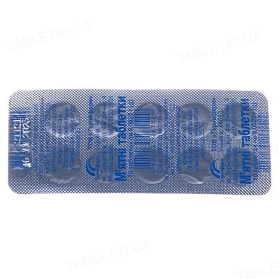 Мятные таблетки по 0.0025 г №10