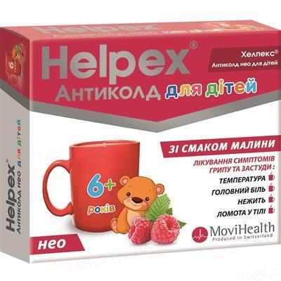 Хелпекс антиколд нео для дітей порошок д/ор. р-ну зі смак. малин. по 2.5 г №6 у саше