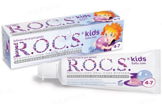 Зубная паста R.O.C.S. Kids Бабл Гам, 45 г