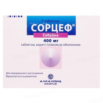 Сорцеф таблетки, п/плен. обол. по 400 мг №7 (7х1)