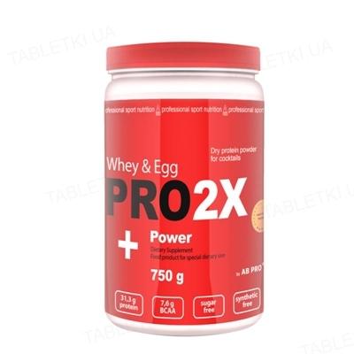 Протеин AB PRO Pro 2X Whey&Egg Power яично-сывороточный, клубника, 750 г