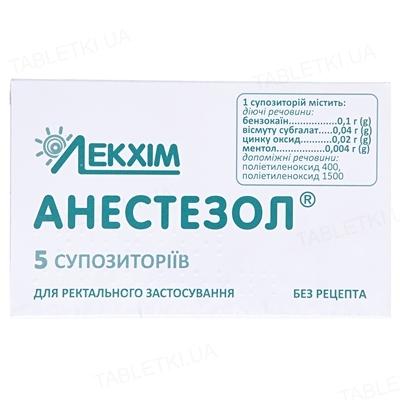 Анестезол суппозитории рект. №5