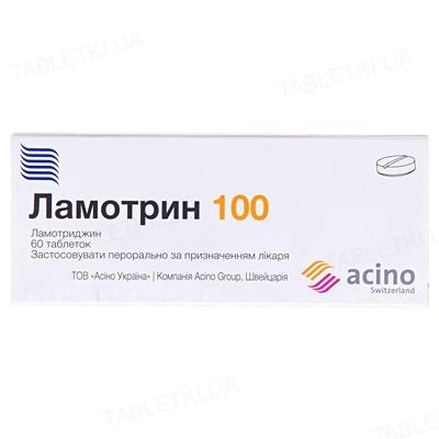 Ламотрин 100 таблетки по 100 мг №60 (10х6)