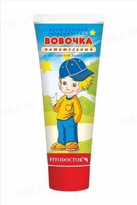 Крем детский Фитодоктор Вовочка, гигиенический, 75 г