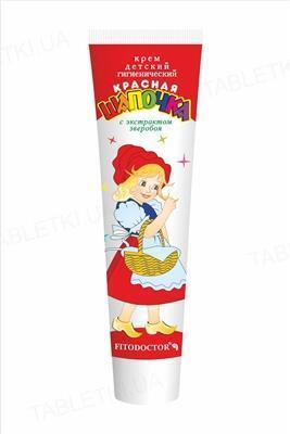 Крем детский Фитодоктор Красная шапочка, гигиенический, 44 г