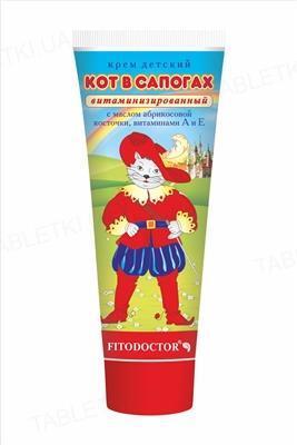 Крем детский Фитодоктор Кот в сапогах, витаминизированный, 75 г