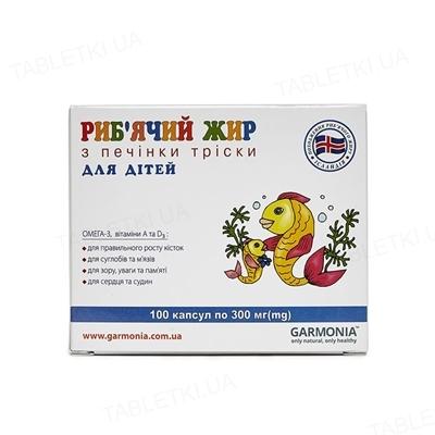 Рыбий жир из печени трески для детей в капсулах по 300 мг №100 в блист.