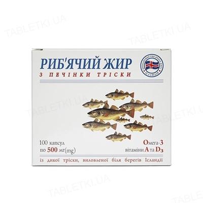 Риб'ячий жир з печінки тріски капсули по 500 мг №100 у бліст.
