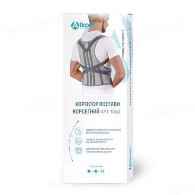 Корректор осанки Алком 1040 ортопедический, с ребрами жесткости, цвет серый, размер 3
