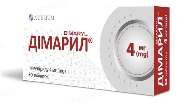 Димарил таблетки по 4 мг №30 (10х3)