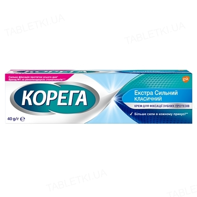 Крем Корега (Corega) для фіксації зубних протезів Екстра сильний, Класичний, 40 г