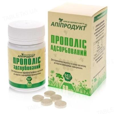 Апипродукт Прополис адсорбированный таблетки №60