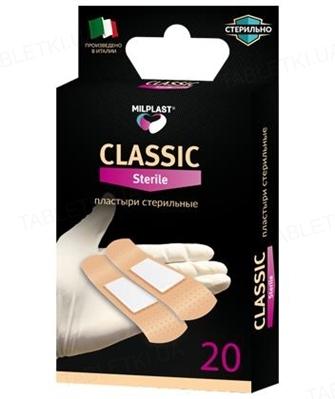 Набор пластырей бактерицидных Milplast Classic на полимерной основе, универсальные, стерильные, 20 штук