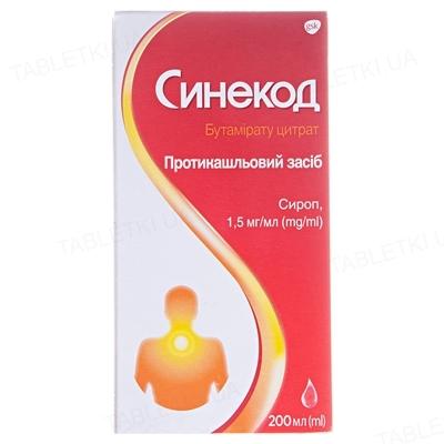 Синекод сироп 1.5 мг/мл по 200 мл во флак.