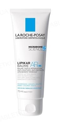 Бальзам La Roche-Posay Lipikar Baume АР+M, липидовосстанавливаюший, для очень сухой и склонной к атопии кожи лица и тела, 75 мл
