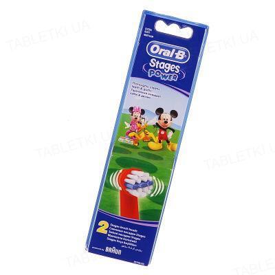 Сменные насадки для зубной щетки Oral-B, с персонажами Дисней, 2 шт
