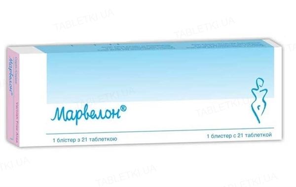 Марвелон таблетки №21