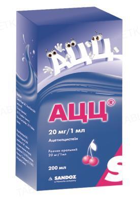 Ацц раствор ор. 20 мг/мл по 200 мл во флак.