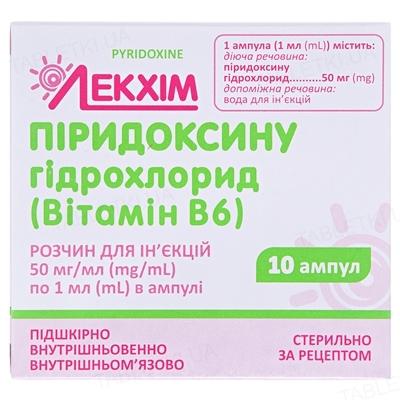Пиридоксина гидрохлорид (витамин В6) раствор д/ин. 50 мг/мл по 1 мл №10 в амп.