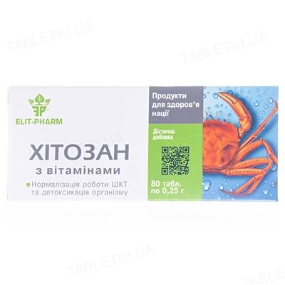 Хитозан с витаминами таблетки №80 (10х8)